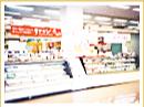 【パート・アルバイト】リブランアピタ魚津店
