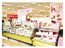【パート・アルバイト】アピタ砺波店