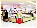 【パート・アルバイト】リブランアピタ富山店