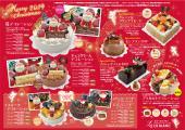 クリスマスケーキ2019 ご予約スタート!!