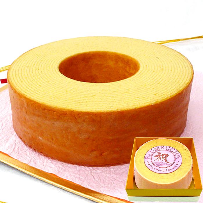 バウムクーヘン|祝い菓子
