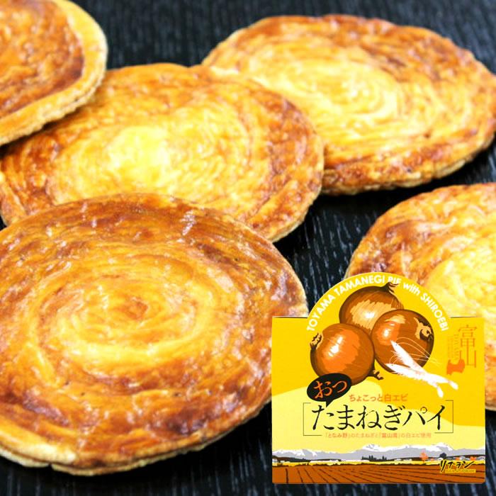 たまねぎパイ|富山銘菓