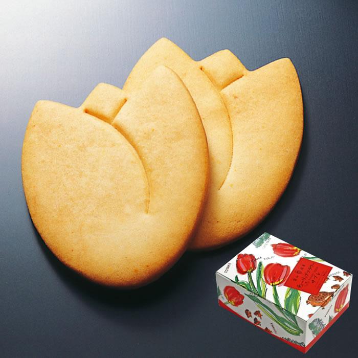 チューリップフラワー<br>サブレ|富山銘菓
